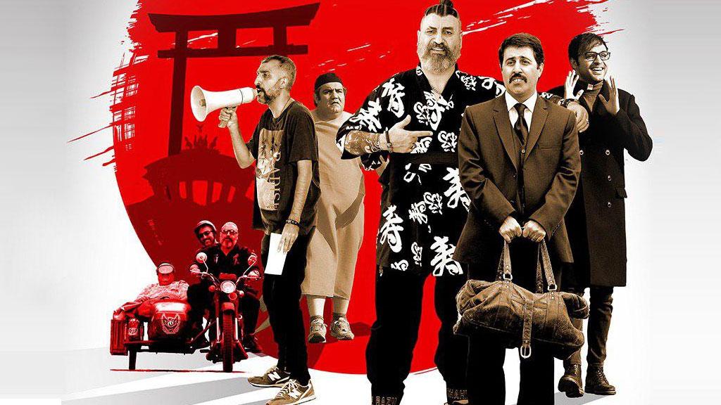 فیلم سامورایی در برلین