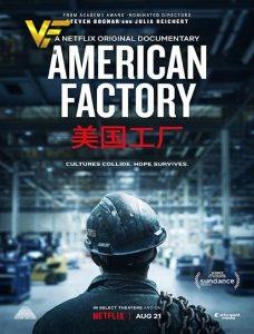 دانلود مستند کارخانه آمریکایی American Factory 2019