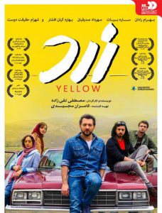 دانلود فیلم ایرانی زرد