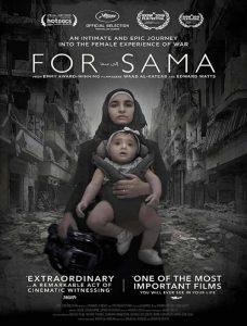 مستند For Sama 2019