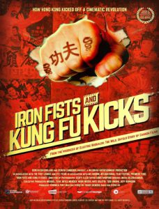 مستند Iron Fists And Kung Fu Kicks 2019