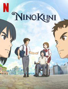 دانلود انیمیشن NiNoKuni 2019
