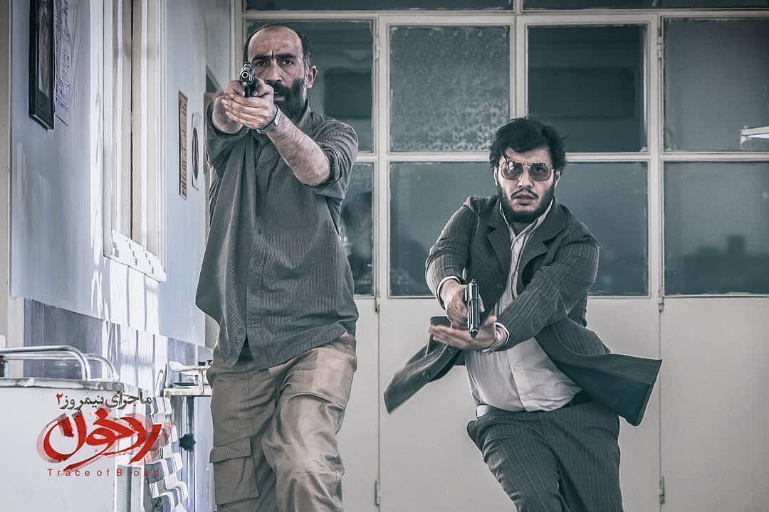 فیلم ماجرای نیم روز: رد خون