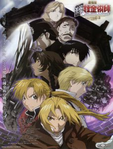 دانلود انیمیشن Fullmetal Alchemist The Movie 2005