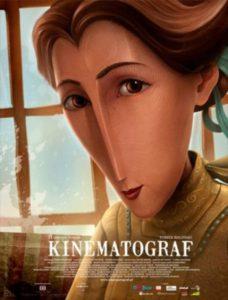 دانلود انیمیشن The Kinematograph 2009