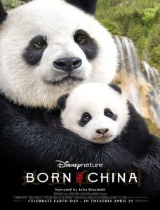 مستند Born in China 2016