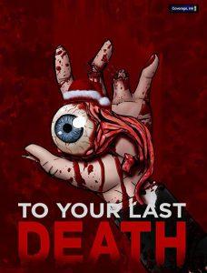 انیمیشن To Your Last Death 2019