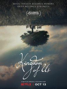 دانلود مستند Kingdom Of Us 2017