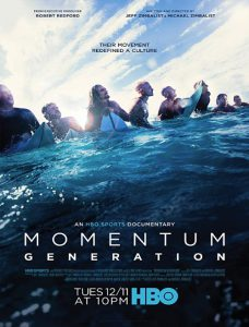 مستند Momentum Generation 2018