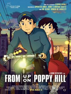 انیمیشن From Up On Poppy Hill 2011