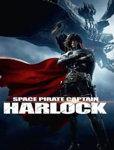 انیمیشن Harlock Space Pirate 2013