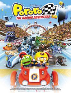 دانلود انیمیشن Pororo The Racing Adventure 2013