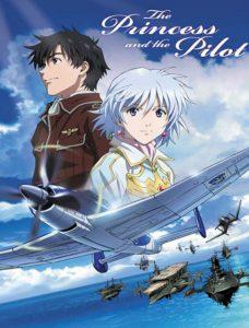 انیمیشن The Princess And The Pilot 2011