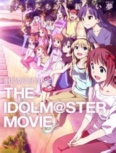 انیمیشن The Idolmaster Movie 2014