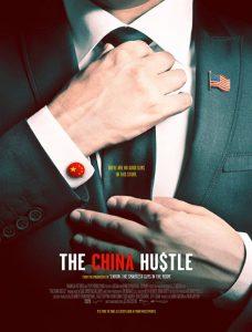 دانلود مستند The China Hustle 2017