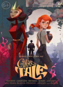 دانلود انیمیشن داستان زنجبیل Ginger's Tale 2020