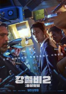 دانلود فیلم باران فولادی 2 Steel Rain 2 2020