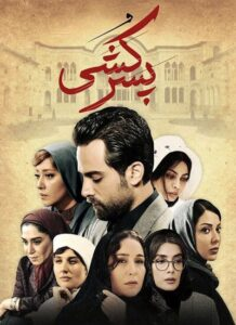 دانلود فیلم ایرانی پسرکشی