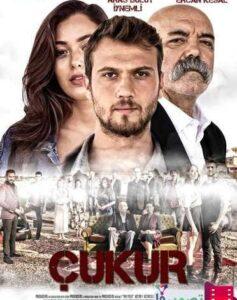 دانلود سریال ترکی گودال Cukur با دوبله فارسی