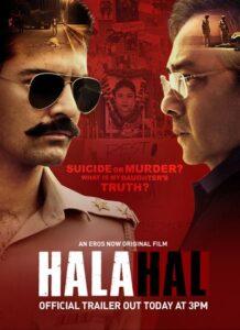 دانلود فیلم حلال Halahal 2020