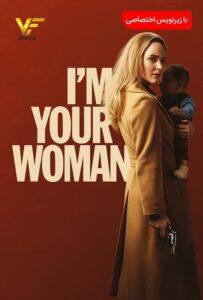 دانلود فیلم من زن تو هستم 2020 I'm Your Woman
