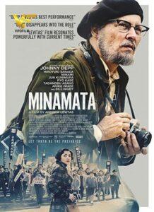 دانلود فیلم میناماتا (مسمومیت جیوه) Minamata 2021