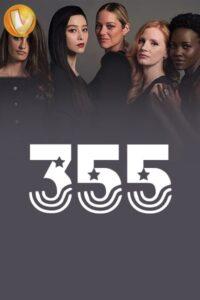 دانلود فیلم The 355 2022