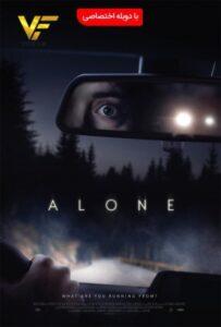 دانلود فیلم تنها Alone 2020 دوبله فارسی