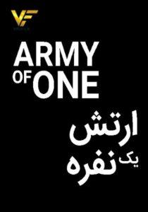 دانلود فیلم ارتش یک نفره 2020 Army of One