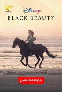 دانلود فیلم زیبایی سیاه Black Beauty 2020