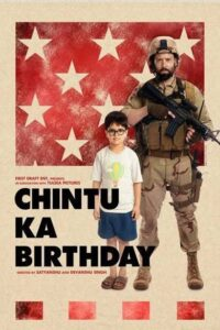 دانلود فیلم تولد چینتو Chintu Ka Birthday 2020