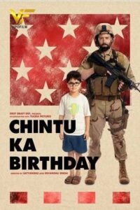 دانلود فیلم تولد چینتو Chintu Ka Birthday 2020 دوبله فارسی