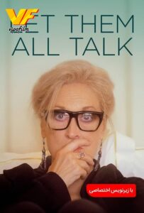 دانلود فیلم بگذار همه حرف بزنند Let Them All Talk 2020 دوبله فارسی