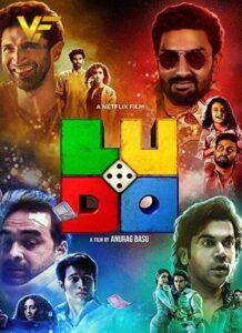 دانلود فیلم هندی منچ Ludo 2020 دوبله فارسی