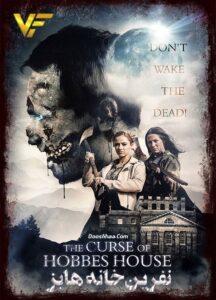 دانلود فیلم نفرین خانه هابز 2020 The Curse of Hobbes House