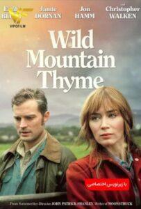 دانلود فیلم آویشن کوهستان وحشی