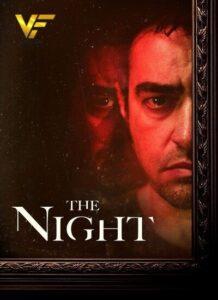 دانلود فیلم ایرانی آن شب