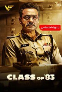 دانلود فیلم کلاس هشتاد و سه Class of 83 2020