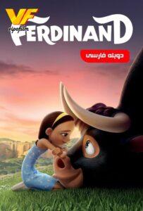 دانلود انیمیشن فردیناندFerdinand 2017