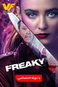 دانلود فیلم عجیب و غریب Freaky 2020