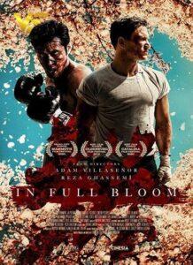 دانلود فیلم شکوفایی In Full Bloom 2020 دوبله فارسی