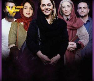 دانلود فیلم ایرانی جوجه تیغی