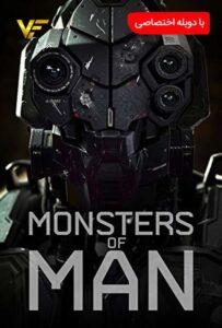 دانلود فیلم هیولاهای انسان 2020 Monsters of Man