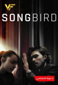 دانلود فیلم پرنده آوازخوان Songbird 2020 دوبله فارسی