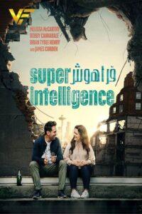 دانلود فیلم فراهوش Superintelligence 2020 دوبله فارسی