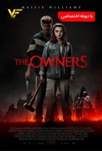 دانلود فیلم صاحبان The Owners 2020