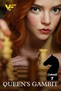 دانلود سریال ملکه شطرنج The Queen's Gambit 2020