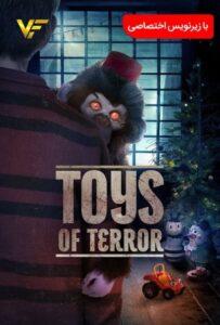 دانلود فیلم اسباب بازیهای رعب آور 2020 Toys of Terror