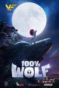 دانلود انیمیشن صد درصد گرگ 100% Wolf 2020 دوبله فارسی