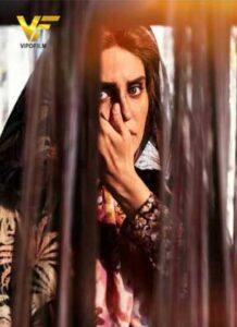 دانلود فیلم ایرانی ابلق